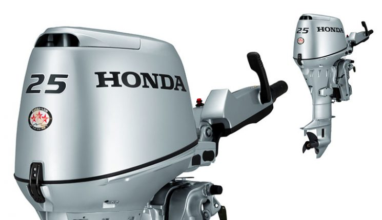 Honda bf25 for sale in sainte julienne pinard moto for Honda outboard motors for sale used